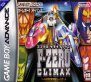 F-Zero Climax (Game Boy Advance (GSF))