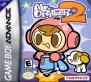 Mr. Driller 2 (Game Boy Advance (GSF))