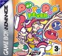 Puyo Pop Fever (Game Boy Advance (GSF))