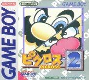 Picross 2 (Game Boy (GBS))