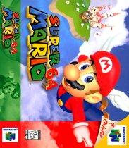 Super Mario 64 (Nintendo 64 (USF))