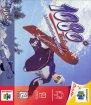 1080 Snowboarding (Nintendo 64 (USF))