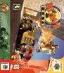 Blast Corps (Nintendo 64 (USF))