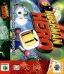 Bomberman Hero (Nintendo 64 (USF))