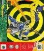 Buck Bumble (Nintendo 64 (USF))