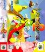 Chameleon Twist 2 (Nintendo 64 (USF))
