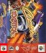 Cruis'n Exotica (Nintendo 64 (USF))