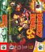 Donkey Kong 64 (Nintendo 64 (USF))