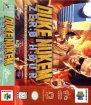 Duke Nukem - Zero Hour (Nintendo 64 (USF))