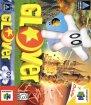Glover (Nintendo 64 (USF))