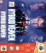 Hybrid Heaven (Nintendo 64 (USF))