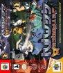 Jet Force Gemini (Nintendo 64 (USF))