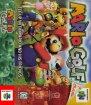 Mario Golf (Nintendo 64 (USF))