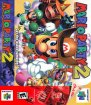 Mario Party 2 (Nintendo 64 (USF))