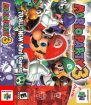 Mario Party 3 (Nintendo 64 (USF))