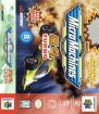 Micro Machines 64 Turbo (Nintendo 64 (USF))