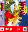 Mystical Ninja Starring Goemon (Nintendo 64 (USF))