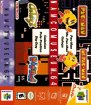 Namco Museum 64 (Nintendo 64 (USF))
