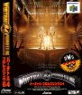 Virtual Pro Wrestling 64 (Nintendo 64 (USF))