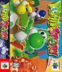 Yoshi's Story (Nintendo 64 (USF))