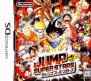 Jump Super Stars (Nintendo DS (2SF))