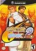 Capcom vs. SNK 2 EO (Nintendo GameCube (GCN))