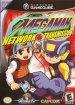 Mega Man - Network Transmission (Nintendo GameCube (GCN))