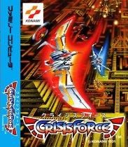 Crisis Force (Nintendo NES (NSF))