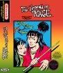 Legend of Kage, The (Nintendo NES (NSF))