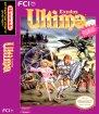 Ultima - Exodus (Nintendo NES (NSF))
