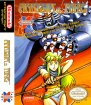 Arkista's Ring (Nintendo NES (NSF))