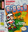 Dig Dug 2 - Trouble in Paradise (Nintendo NES (NSF))