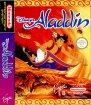 Aladdin (Nintendo NES (NSF))