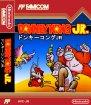 Donkey Kong Jr. (Nintendo NES (NSF))