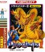 Dragon Buster 2 - Yami no Fuuin (Nintendo NES (NSF))