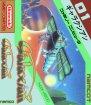 Galaxian (Nintendo NES (NSF))