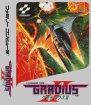 Gradius II (Nintendo NES (NSF))
