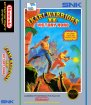 Ikari Warriors II - Victory Road (Nintendo NES (NSF))