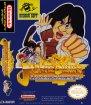 Jackie Chan's Action Kung Fu (NTSC) (Nintendo NES (NSF))
