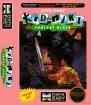 Kid Niki - Radical Ninja (Nintendo NES (NSF))