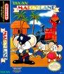 Mappy-Land (Nintendo NES (NSF))