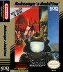 Nobunaga's Ambition (Nintendo NES (NSF))