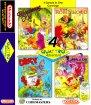 Quattro Adventure - Boomerang Kid (Nintendo NES (NSF))