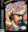 Shingen The Ruler (Nintendo NES (NSF))