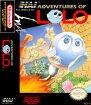 Adventures of Lolo (Nintendo NES (NSF))