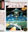Zanac (Nintendo NES (NSF))