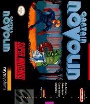 Captain Novolin (Nintendo SNES (SPC))