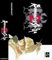 Romancing SaGa 2 (Nintendo SNES (SPC))