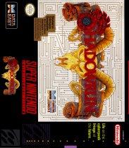 Shadowrun (Nintendo SNES (SPC))