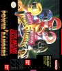Mighty Morphin Power Rangers (Nintendo SNES (SPC))